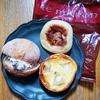 ル・ミトロン @神大寺 ボリューミーで満足度の高い菓子パン3種