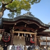 大阪 石切劔箭神社(石切りさん)