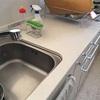 【家事のコツ】水曜日は『水』だけに♡水廻りを掃除するよ!