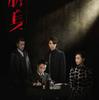 陳坤(チェンクン)主演ドラマ「脱身」も始まったよ