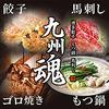 【オススメ5店】仙台(仙台駅周辺)(宮城)にある餃子が人気のお店