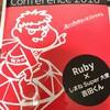 RubyWorld Conference 2016で発表してきた(技術的な詳細版)