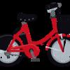 10月の自転車での走行距離
