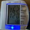 2019/12/02の血圧
