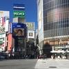 【アクセス】渋谷センター街への行き方について