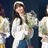 【TGC2020SS】齋藤飛鳥、山下美月、渡邉理佐 坂道グループが春の装いで競演