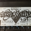 エアロスミス ROCKS ツアー