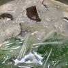 tayorakoさんの「ふわふわ鶏だんご鍋」を作ってみました