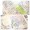 気になるニュース No.29