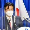 岸田首相、新型コロナ飲み薬の年内実用化を後藤厚労相に指示