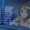 七夕に見たいおすすめアニメ『宙のまにまに』の紹介と魅力