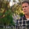 【障害とメディア】発達障害でも活躍するキャラクターの多い海外映画ドラマ