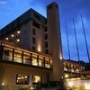 ANAクラウンプラザホテル長崎グラバーヒル 宿泊記(前編)/ANA Crown Plaza Nagasaki Gloverhill