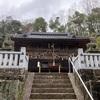 眞宮神社( 広島県福山市新市町大字常1087)