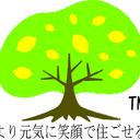 静岡の治療院 (良くなる医術)