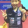 【 試合結果 】ITTFジュニアサーキット・中国大会