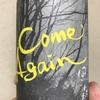 奈良県『風の森 Come Again(カムアゲイン)』奈良県宇陀産の秋津穂を100%使用した予約限定の商品。コロナ騒動以降もぜひ販売してほしいクオリティーでした!