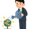 「年収650万円」より「年収350万円」の方が『純資産』は多い?収入は関係ないの?