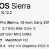 次のMacはディスク256GBにしよう