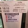 i☆Ris 4th Live Tour 2018~WONDERFUL PALETTE~ かつしかシンフォニーヒルズ モーツァルトホール
