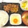 【新番組】プロフェッショナル 食事の流儀