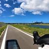 【出張報告】 重信川サイクリングロード 「ゆるっと ♪ スマホラリー」