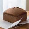 【保存版】ふわっふわ!失敗知らずのチョコスポンジケーキのレシピ・作り方