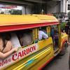 【世界一周】フィリピン(セブ島)の滞在費用やら観光やらグルメまとめ