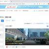 宿泊サイトのPCリストを ASP.NET Web Forms から Go + Nuxt でリニューアルしました