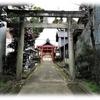 稲置街道を行く 「秋葉教会と玉光稲荷大明神」