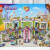 LEGO 41450 ハートレイクシティのうきうきショッピングモール ①