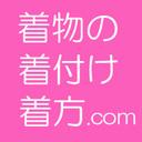 着物の着付けと着方.com