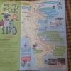 横浜イングリッシュガーデン、イギリス館のバラがきれいでした!!~ひつじのショーンが案内する横浜横須賀めぐり サイクルスタンプラリー~