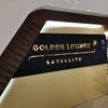 クアラルンプール国際空港ゴールデンラウンジレビュー!JALビジネスクラス搭乗で利用