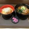 「名代 富士そば」の「かつ丼セット」と「カレーかつ丼セット」!