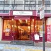 カフェベローチェ CAFFE VELOCE  市川店