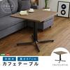 カフェのような上品さのあるヴィンテージデザインのダイニングテーブル