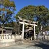 「菟足神社」(豊川市)〜高速初詣三河編〜