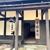 塩の道で栄えた村! 長野県小谷村(115/1741)
