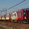 養老鉄道、キティ列車を撮る。