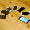 iPhone7で充電と一緒にイヤホンが使えない問題に対して