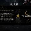 【ゲーム】Dead by Daylight にて5周年記念イベントが開催されました。