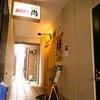 【オススメ5店】呉(広島)にある鉄板焼きが人気のお店