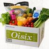 Oisixのお試しセットで70%還元!お得においしい野菜と牛乳を!