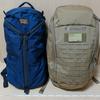 【購入】New Daypack KarrimorSF「MAGNI25」買ったった