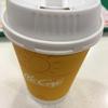 マクドナルドの無料コーヒーを試してみる。
