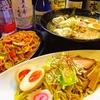【オススメ5店】銚子・旭(千葉)にある中華が人気のお店