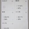 SwitchBot温湿度計のアプリ画面はこんな感じ