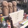 東日本震災から10年