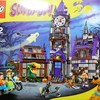 LEGO 75904 スクービードゥー ミステリーマンション